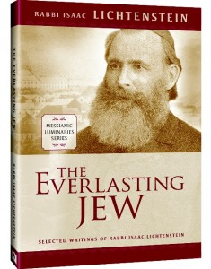 Everlasting Jew 3-D Cover