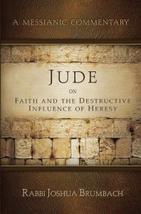 Jude Cover (2)